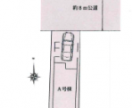 横浜市鶴見区栄町通A号棟 新築戸建